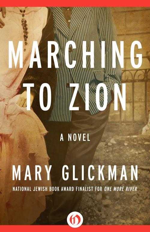 3Glickman_MarchingToZionweb